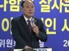 이동권 도의원 내일 군수출마기자회견, 컨벤션효과 얼마나?