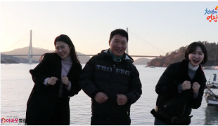 [어바웃TV] 노을이 아름다운 영광칠산투어 영상