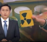 고준위핵폐기물 경각심을 일깨우자 시작했지만, 되돌아오는 비난의 화살