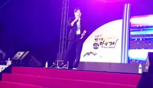 2017법성포단오제 폐막식 avi.