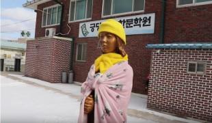 주민들 모금활동으로 세워진 '평화의 소녀상'