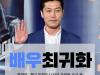 [카드뉴스] 전남 영광출신연예인 모음 By.어바웃영광