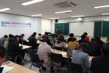 영광교육지원청, 2019학년도 학교회계 예산편성 설명회