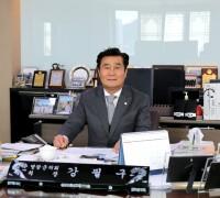 영광군의회 강필구 의장 '2019 글로벌 신 한국인 대상' 수상