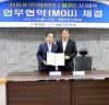 영광 e-모빌리티 엑스포 & 해룡과학축전 동시 개최