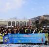 영광소방서, 설 맞이 주택용소방시설 선물 캠페인