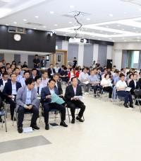 영광군, e-모빌리티 클러스터 구축 사업설명회 개최