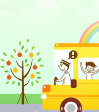 영광군, 노후경유 어린이 통학차량 LPG 신차 구입비 지원