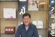 영광군을 지키는 영광군민들의 삶 이야기 Ch3. 옥경아~고맙다!!