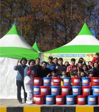 영광종합병원 2018년 사랑나눔 김장 행사