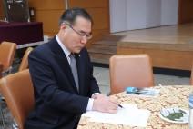 이개호의원, '동물학대논란' 딛고 장관 후보자 지명