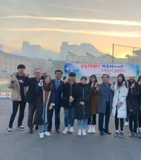 2019학년도 대학수학능력시험 고사장 응원 방문