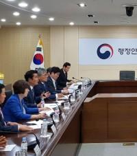 전국시군자치구의회의장협의회, 진영 행정안전부장관 간담회