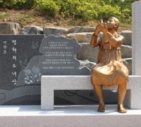 영광 '평화의 소녀상' 제막식 개최