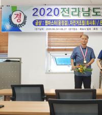 영광군지회 장애인기능경기대회 휩쓸다
