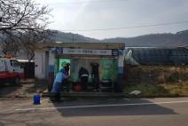 홍농읍 봄맞이 버스승강장 일제 대청소