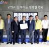 영광군, 2018 안전하고 아름다운 소하천 공모전 '최우수상' 수상