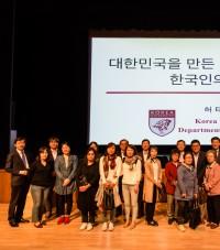 한빛원전 지역민과 함께하는 인문학 특강 개최