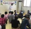 영광군, 폭염대비 찾아가는 이동보건소 운영 강화