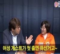 """""""6월! 새롭게 바뀌는 영광군의 미래를 보고 싶다"""""""