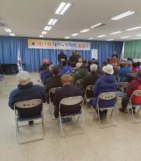 제11회 대마노인대학 졸업식 개최