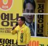 앞으로 6일! 고조되는 선거 운동