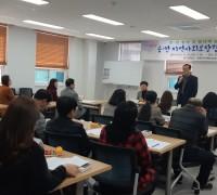 영광군 읍·면 지역사회보장협의체 간담회 개최