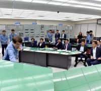 영광군의회 한빛원전 대책 특별위원회
