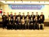 제238회 전라남도 시·군의회 의장회 나주에서 개최