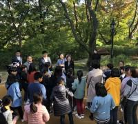 영광군 드림스타트 문화체험학습