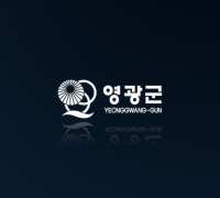 「2019년 (사회적)협동조합 설립 정기교육」 안내