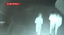 """영광여고생 모텔 사망사건...부검 1차 소견 """"원인 확인 안돼"""""""