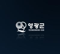 2019년 영광아카데미 6월 강좌 안내(재테크 특강)