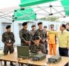 영광군, 2018년도 3분기 통합방위협의회 개최