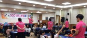 영광군 청소년 3GO 보드게임 대회 개최