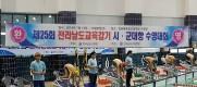 영광중초 장유준군 전남교육감기 수영대회 '은메달'