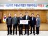 영광군, 한국농촌지도자 영광군연합회 연말총회 개최