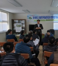 영광군, 농촌지도자 역량강화 전문농업기술교육 실시