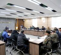 영광군 유해야생동물 기동 구제단 상시 운영