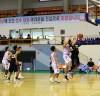 제73회 전국종별농구선수권대회 영광에서 개최
