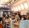 맛과 멋이 있는공간 어바웃가이드 영광카페
