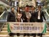 영광군 '천년의 빛 영광' 브랜드 2019 소비자가 뽑은 한국의 영향력 있는 브랜드 大賞 선정
