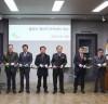 청소년자람터'오늘' 이사장 이·취임식 및 글로리메이커아카데미 개소식