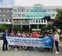 영광 e-모빌리티 엑스포 전국드론경진대회 개최