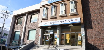 """하루 500여명 방문, 영광읍사무소 건물 안전등급 """"C"""""""