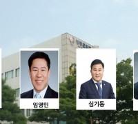 민주당 군의원 가지역구 공천 '확정'