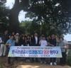 「한국관광공사 트래블리더」영광 팸투어