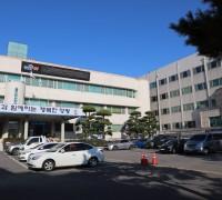 영광군 치매안심센터 운영지원사업 기간제근로자(육아휴직 대체인력)채용 공고
