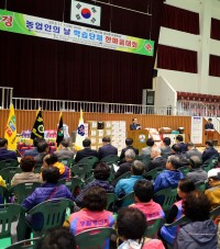 영광군, '2019 농업인의 날 학습단체 한마음대회' 성료