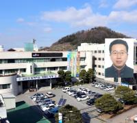 신임 부군수, 약학분야 전문가 '강영구'전 자치행정과장 온다